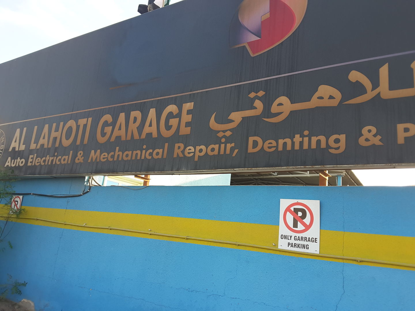 HiDubai-business-al-lahoti-garage-transport-vehicle-services-car-assistance-repair-al-qusais-industrial-1-dubai-2