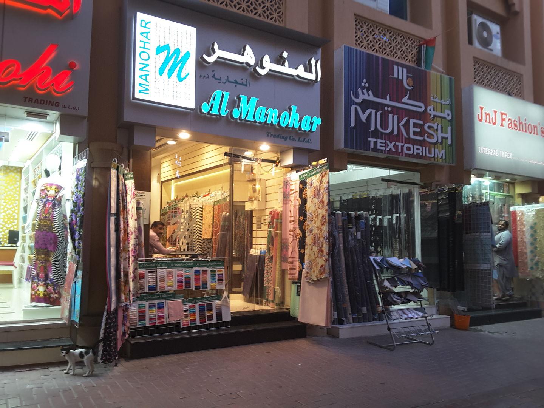 HiDubai-business-al-manohar-b2b-services-distributors-wholesalers-meena-bazar-al-souq-al-kabeer-dubai-2
