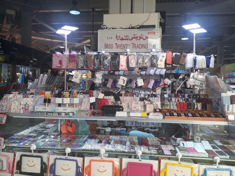 HiDubai-business-miss-twenty-trading-shopping-consumer-electronics-international-city-warsan-1-dubai-2