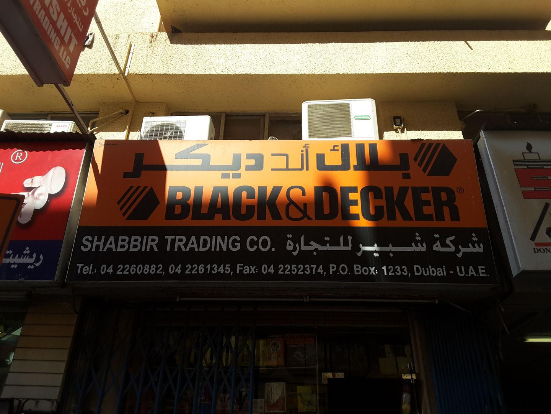 HiDubai-business-shabbir-trading-b2b-services-distributors-wholesalers-al-sabkha-dubai-2