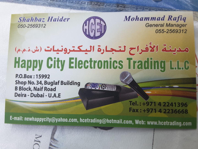 HiDubai-business-happy-city-electronics-trading-b2b-services-distributors-wholesalers-naif-dubai