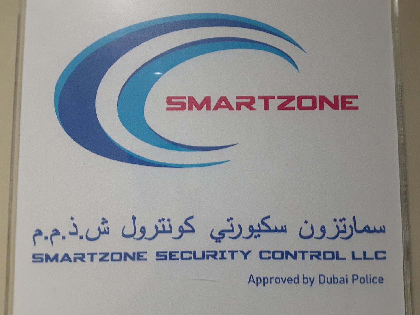 HiDubai-business-smartzone-security-control-b2b-services-safety-security-al-khabaisi-dubai-2