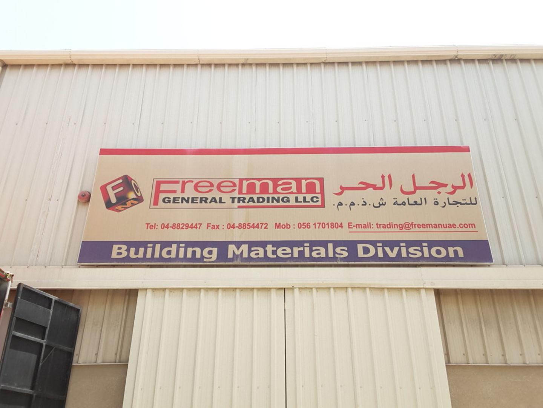 HiDubai-business-freeman-general-trading-b2b-services-construction-building-material-trading-jebel-ali-industrial-1-dubai-2