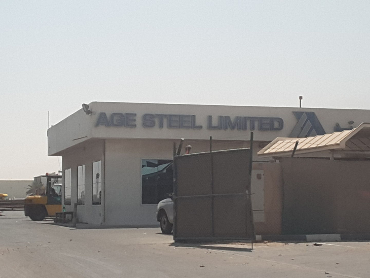 Age Steel Limited, (Construction & Building Material Trading) in