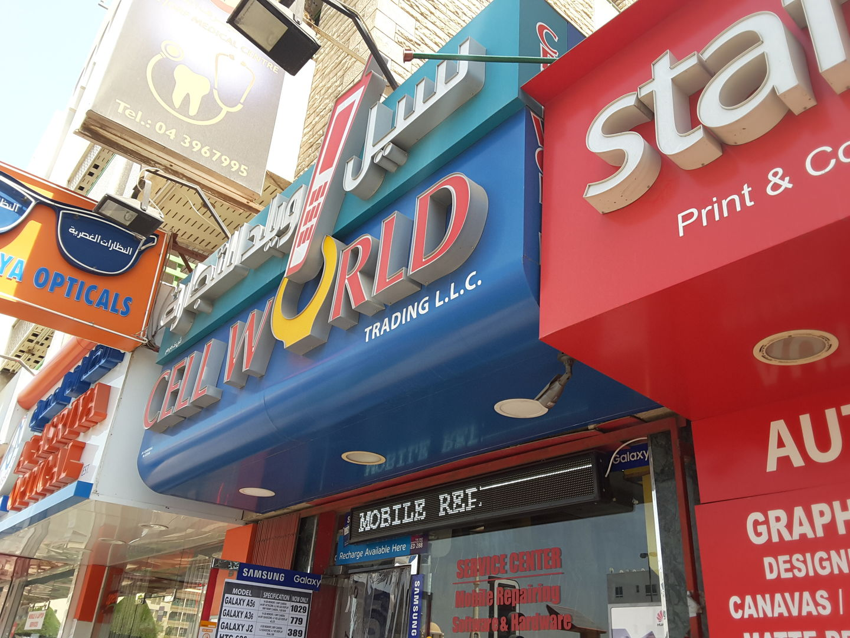 HiDubai-business-cell-world-trading-shopping-consumer-electronics-al-karama-dubai-4