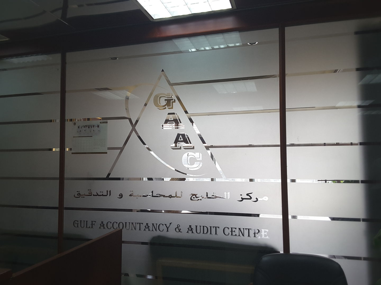 HiDubai-business-gulf-accountancy-auditing-center-deira-finance-legal-accounting-services-al-khabaisi-dubai-2