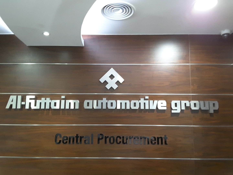 HiDubai-business-al-futtaim-automotive-group-transport-vehicle-services-car-showrooms-service-centres-al-garhoud-dubai-2