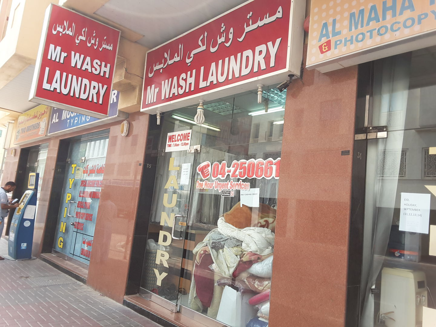 HiDubai-business-mr-wash-laundry-home-laundry-hor-al-anz-east-dubai-2
