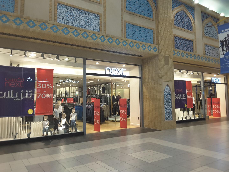 HiDubai-business-next-shopping-apparel-ibn-batuta-jebel-ali-1-dubai-2