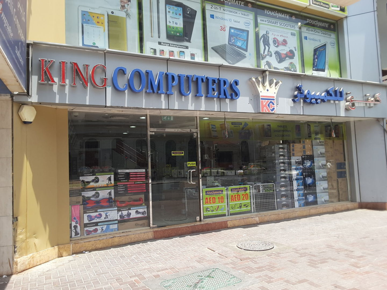 HiDubai-business-king-computers-media-marketing-it-it-telecommunication-al-fahidi-al-souq-al-kabeer-dubai-2