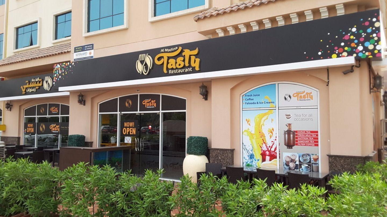 HiDubai-business-al-madina-tasty-restaurant-food-beverage-restaurants-bars-dubai-healthcare-city-umm-hurair-2-dubai-2
