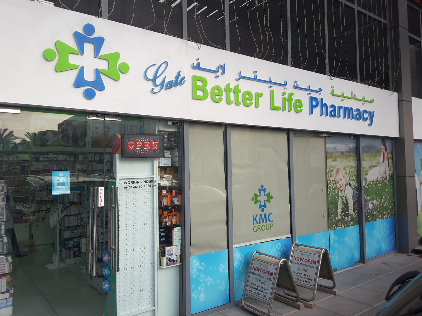 HiDubai-business-gate-better-life-pharmacy-beauty-wellness-health-pharmacy-al-quoz-2-dubai-2
