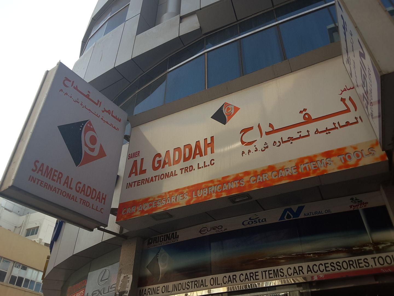 HiDubai-business-samer-al-gaddah-international-general-trading-b2b-services-distributors-wholesalers-naif-dubai-2