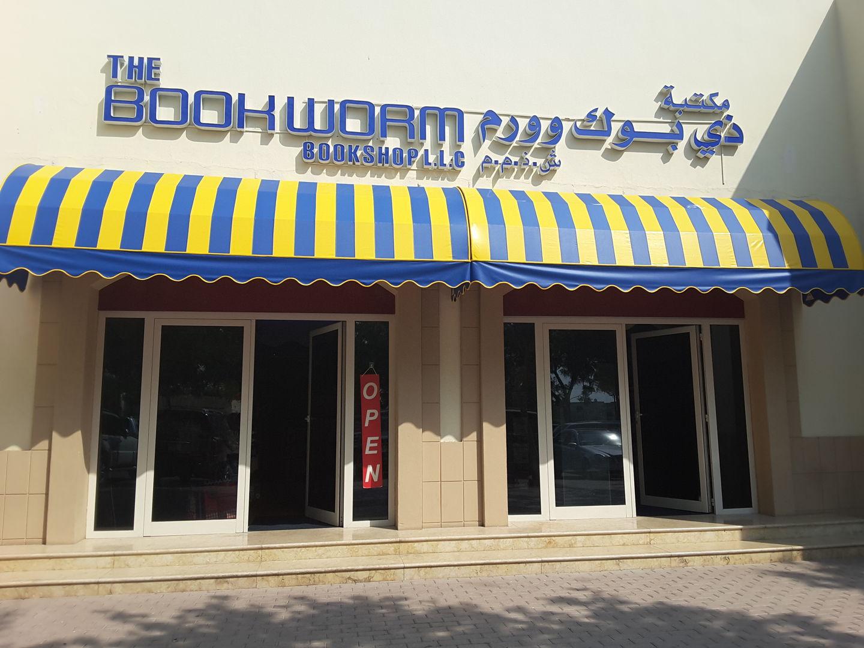 Bookworm, Jumeirah