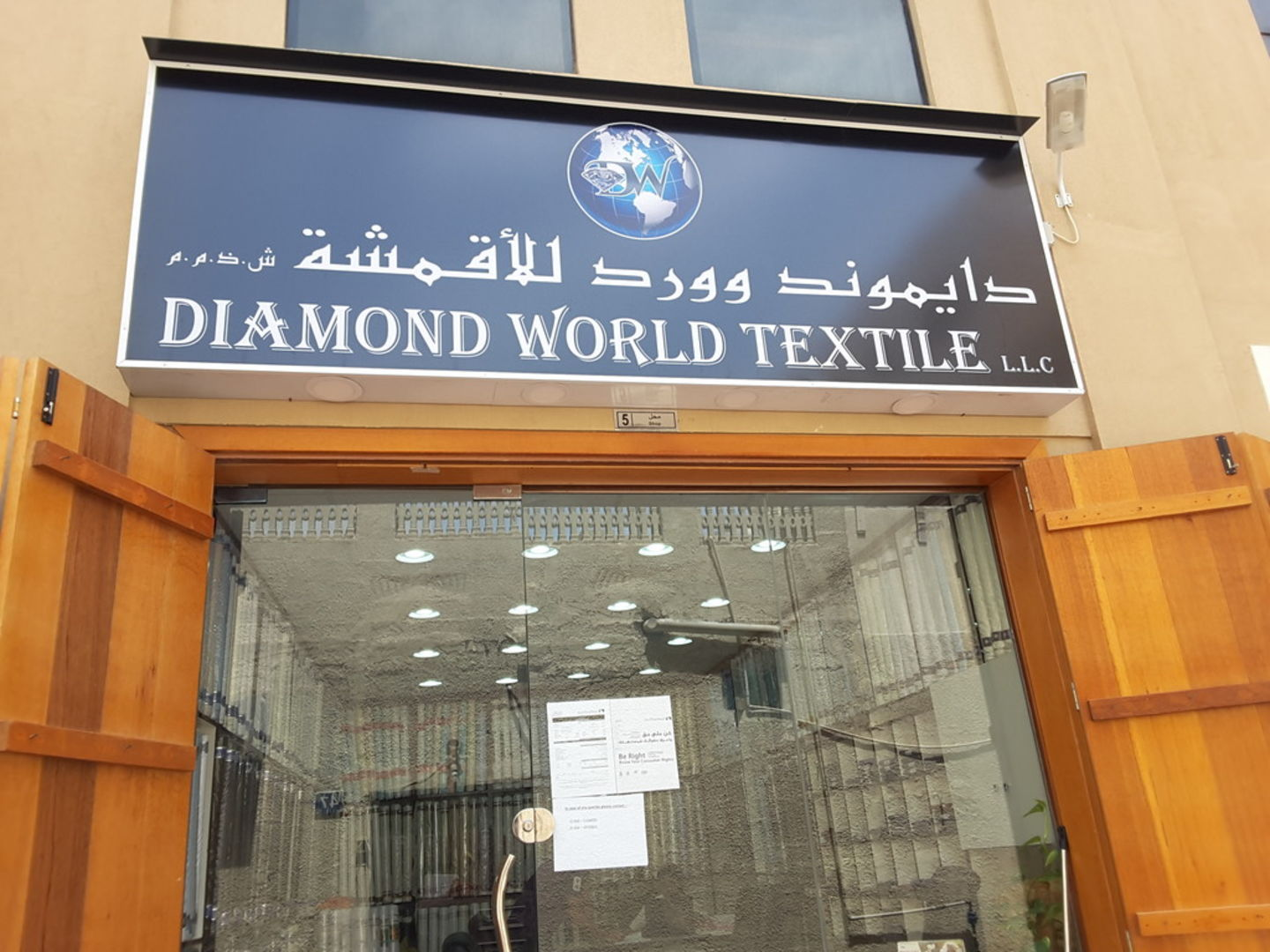 Walif-business-diamond-world-textile