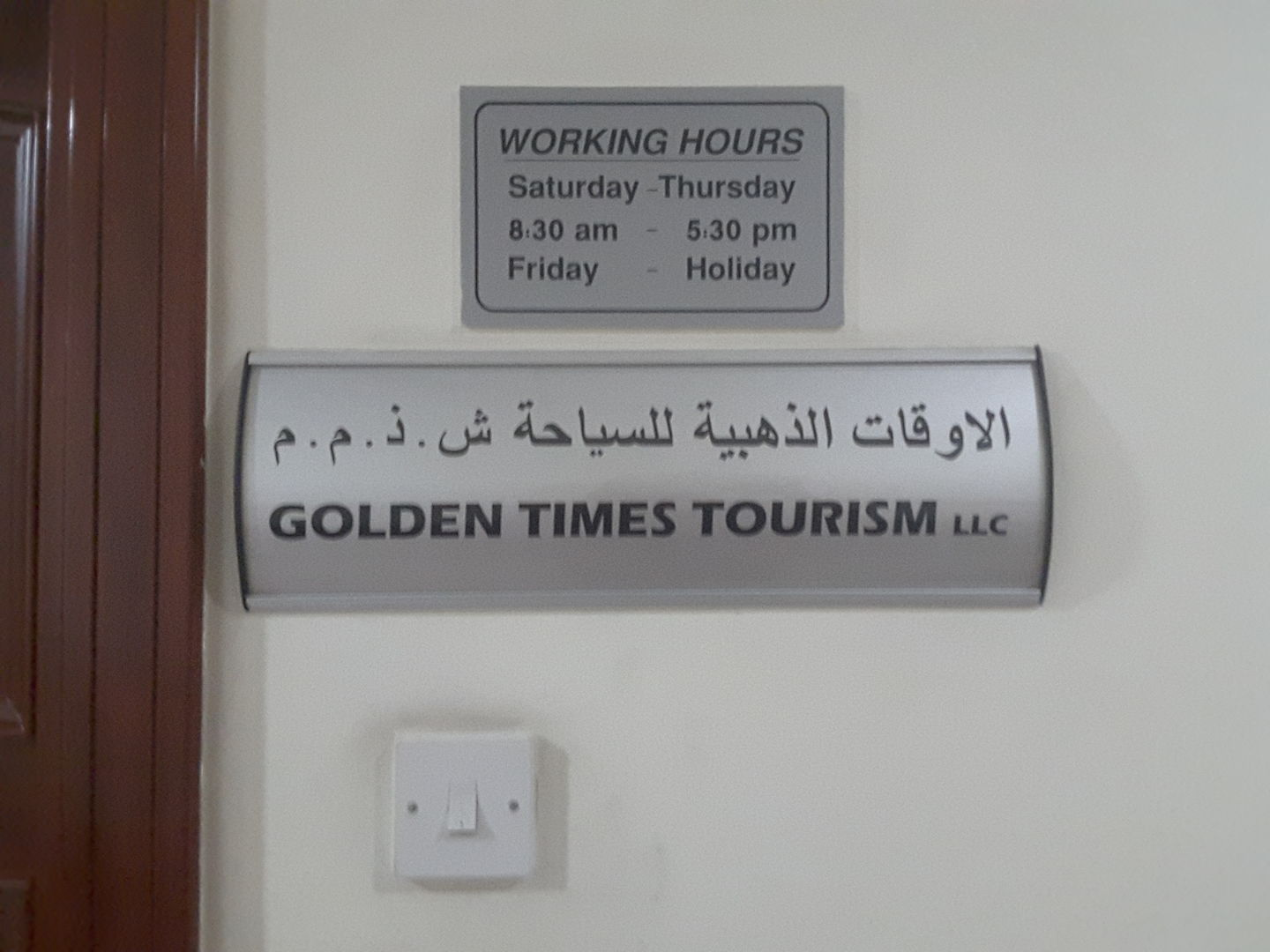 HiDubai-business-golden-times-tourism-hotels-tourism-local-tours-activities-al-karama-dubai-2