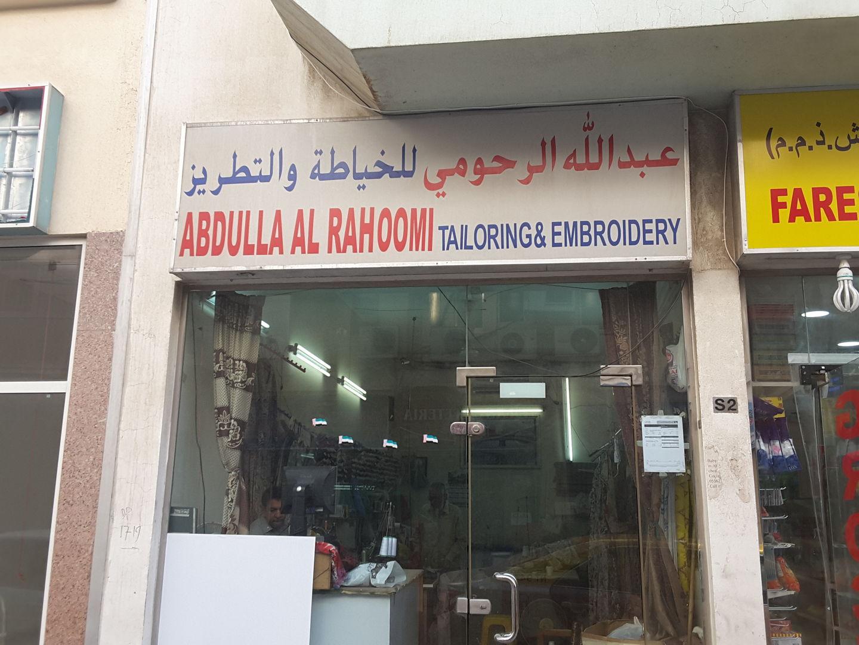 HiDubai-business-abdulla-al-rahoomi-tailoring-embroidery-home-tailoring-al-murar-dubai-2