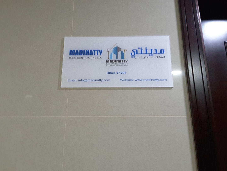 HiDubai-business-madinatty-building-contracting-construction-heavy-industries-construction-renovation-tecom-al-thanyah-1-dubai-2