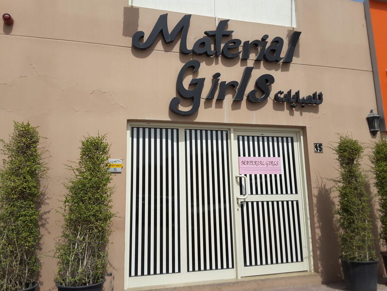 HiDubai-business-material-girls-shopping-custom-clothes-designers-zaabeel-1-dubai