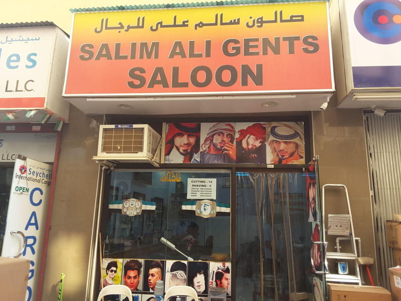 HiDubai-business-salim-ali-gents-salon-beauty-wellness-health-beauty-salons-al-raffa-al-raffa-dubai-2