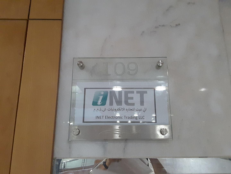 HiDubai-business-inet-electronic-trading-b2b-services-distributors-wholesalers-port-saeed-dubai-2