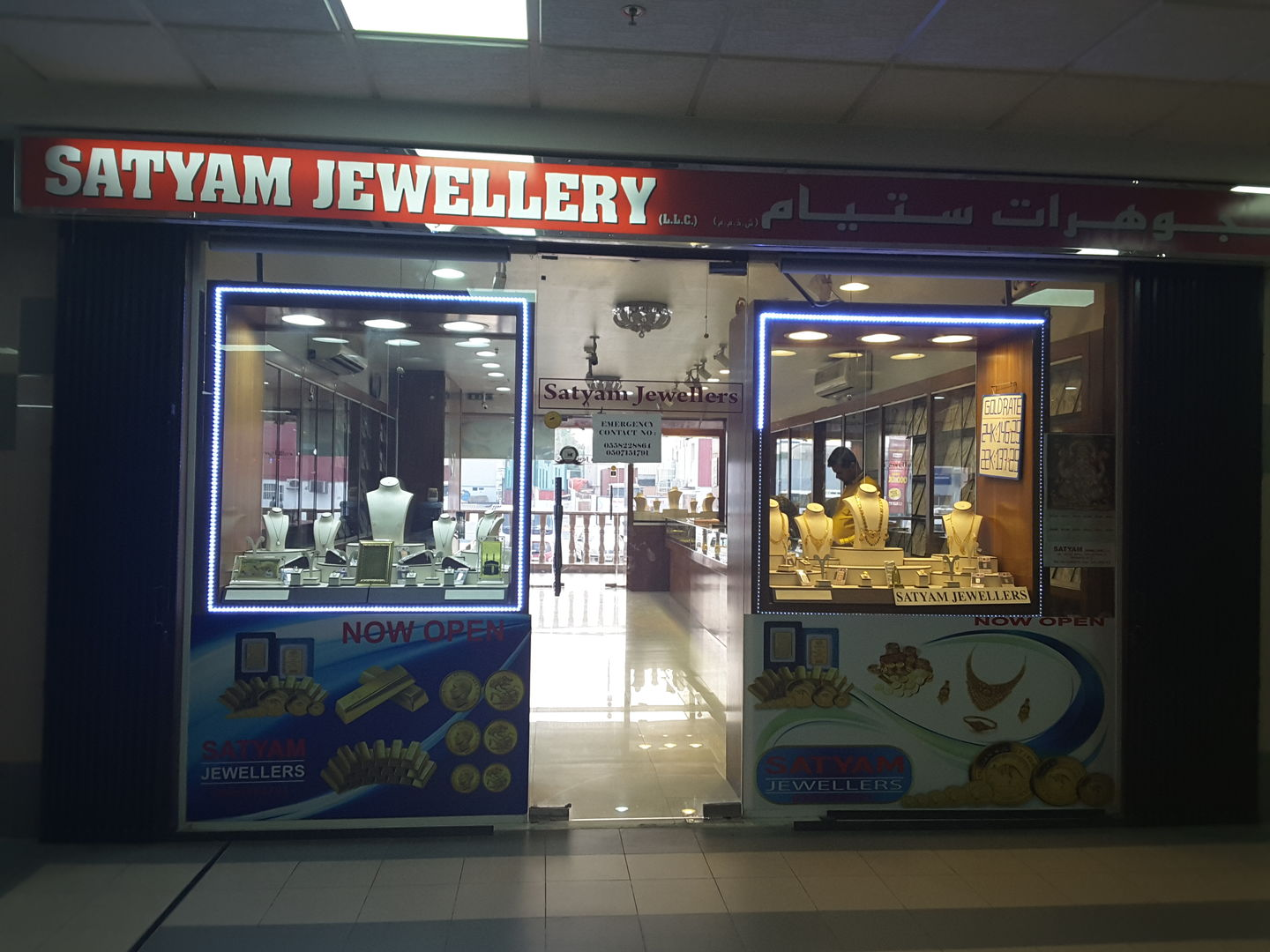 HiDubai-business-satyam-jewellery-shopping-jewellery-precious-stones-al-quoz-industrial-3-dubai-2