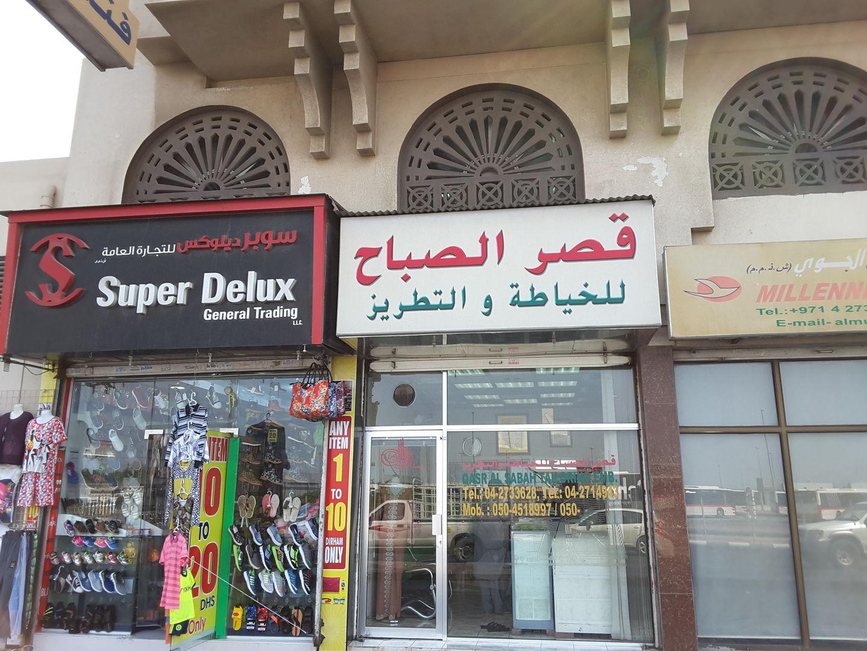 HiDubai-business-qasr-al-sabah-tailoring-embroidery-home-tailoring-ayal-nasir-dubai-2