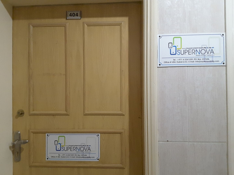HiDubai-business-supernova-mobile-phones-trading-b2b-services-distributors-wholesalers-naif-dubai-2