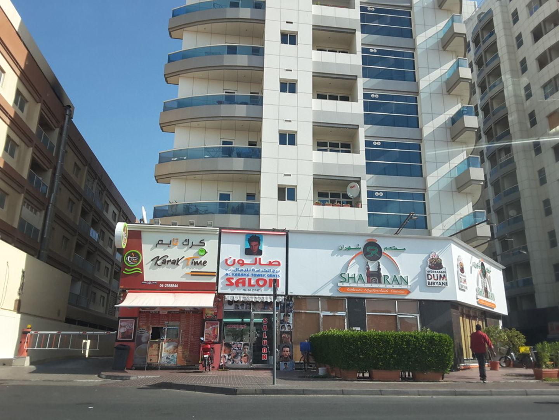 HiDubai-business-karak-time-cafe-food-beverage-cafeterias-al-nahda-2-dubai