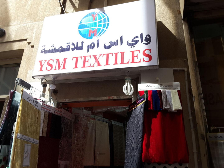 HiDubai-business-ysm-textiles-b2b-services-distributors-wholesalers-al-fahidi-al-souq-al-kabeer-dubai-2