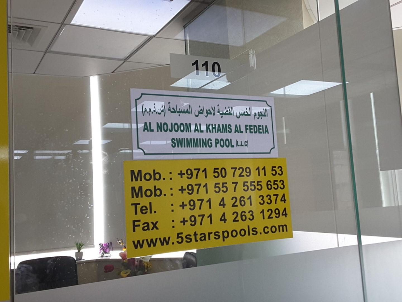 HiDubai-business-al-nojoom-al-khams-al-fedeia-swimming-pool-home-handyman-maintenance-services-port-saeed-dubai-2