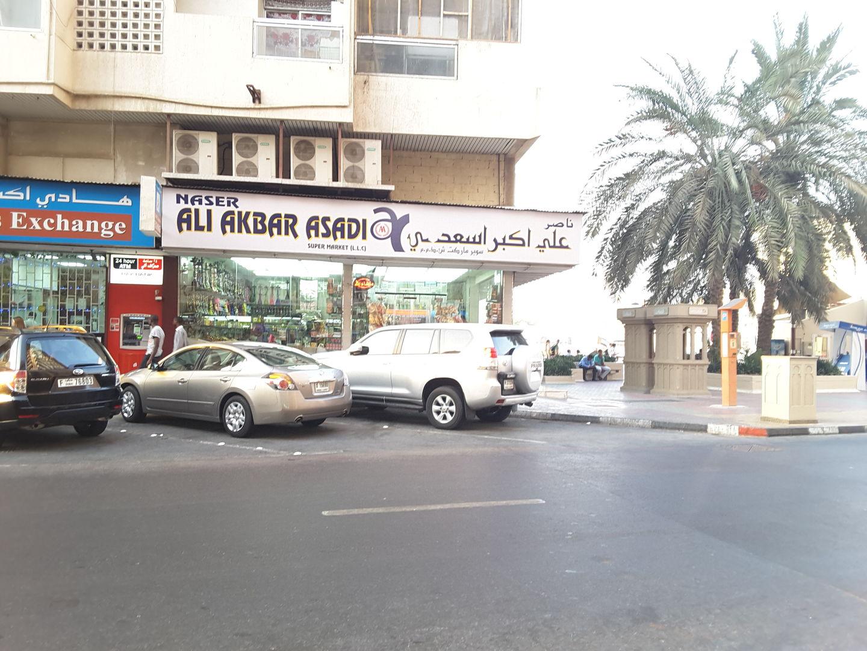HiDubai-business-naser-aliakbar-asadi-shopping-supermarkets-hypermarkets-grocery-stores-meena-bazar-al-souq-al-kabeer-dubai-2
