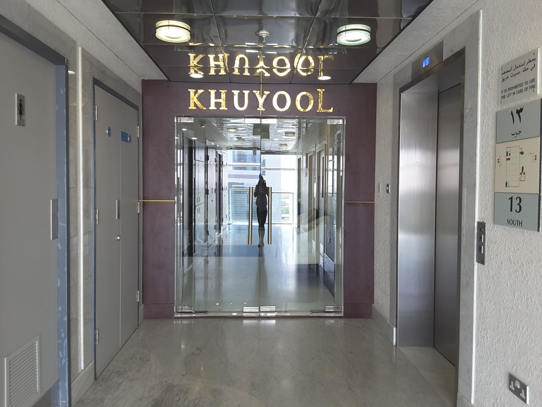 HiDubai-business-khuyool-group-of-companies-and-establishment-b2b-services-management-consultants-sheikh-zayed-road-1-trade-centre-2-dubai-2
