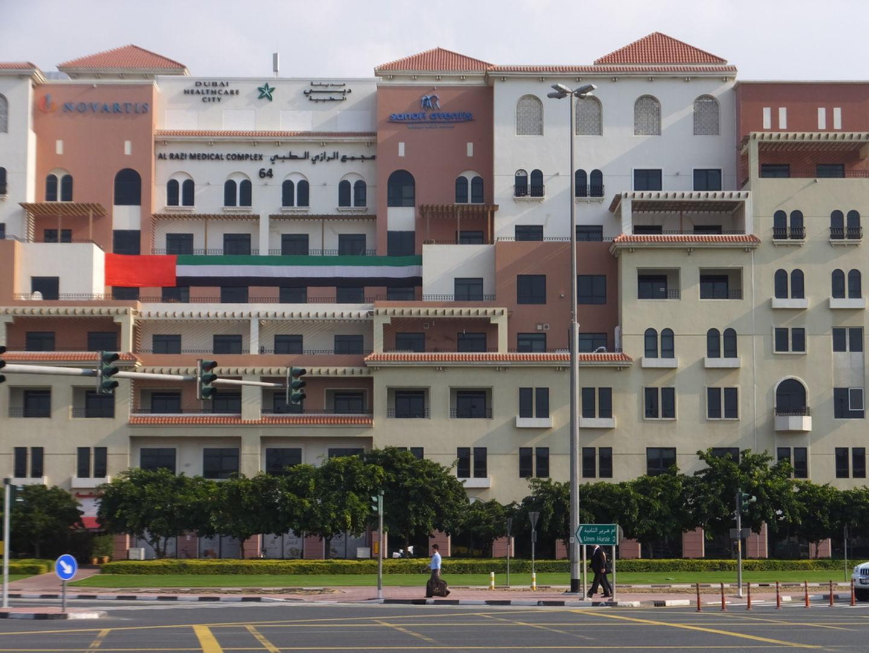 HiDubai-business-european-university-college-education-colleges-universities-dubai-healthcare-city-umm-hurair-2-dubai-2