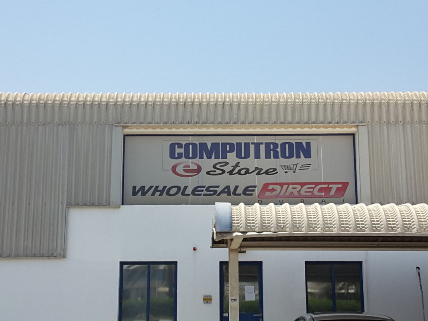 Computron Store, (Distributors & Wholesalers) in Jebel Ali