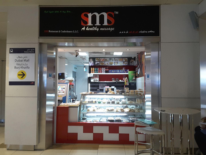HiDubai-business-sms-restaurant-confectionery-food-beverage-bakeries-desserts-sweets-sheikh-zayed-road-2-trade-centre-2-dubai-2