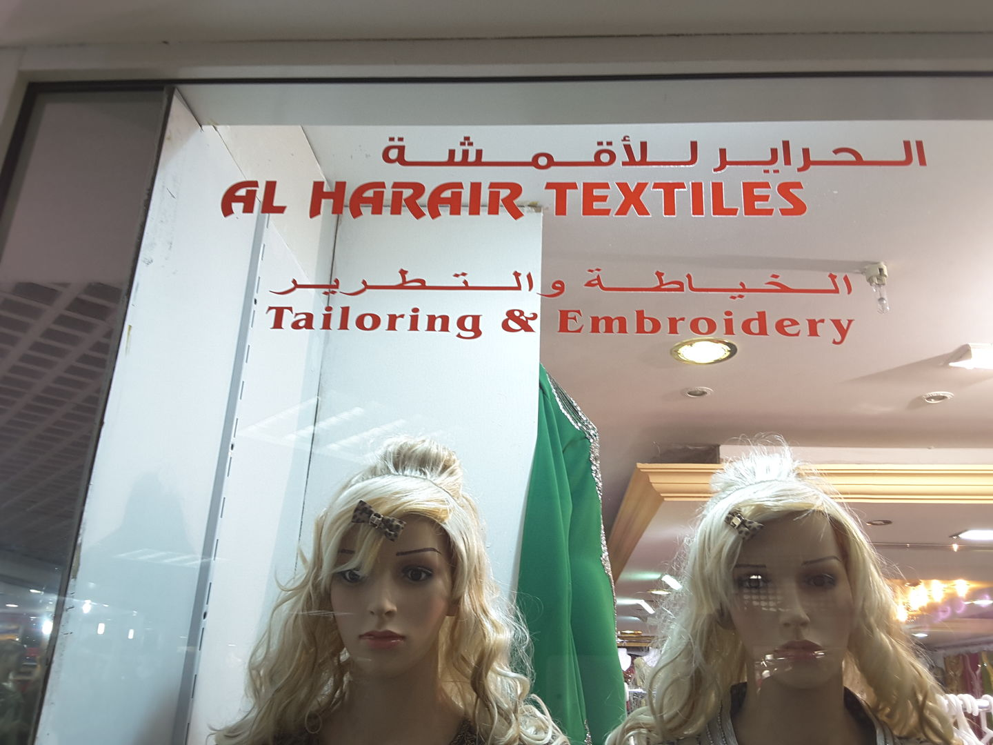 HiDubai-business-al-harair-textiles-tailoring-embroidery-shopping-apparel-hor-al-anz-east-dubai-2