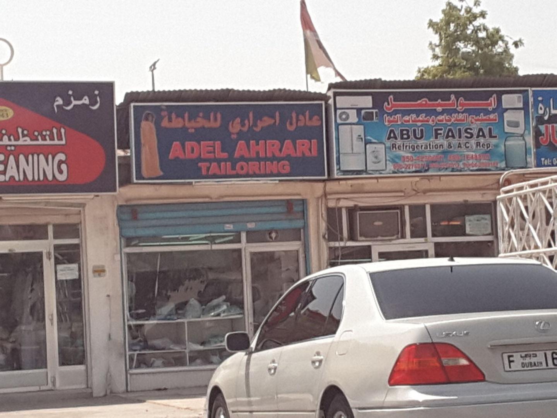 HiDubai-business-adel-ahrari-tailoring-home-tailoring-al-rashidiya-dubai-2