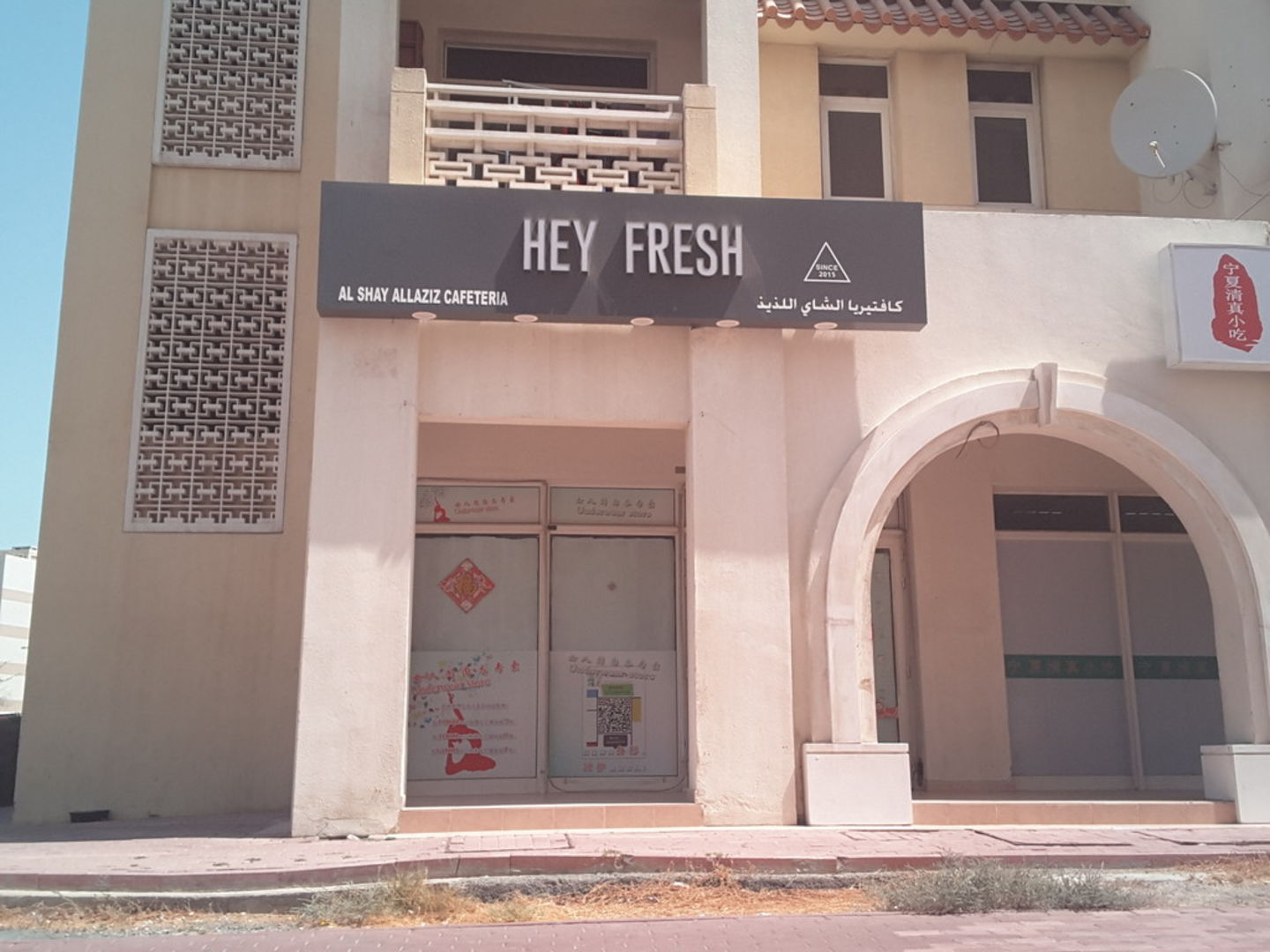 HiDubai-business-hey-fresh-food-beverage-cafeterias-international-city-warsan-1-dubai-2