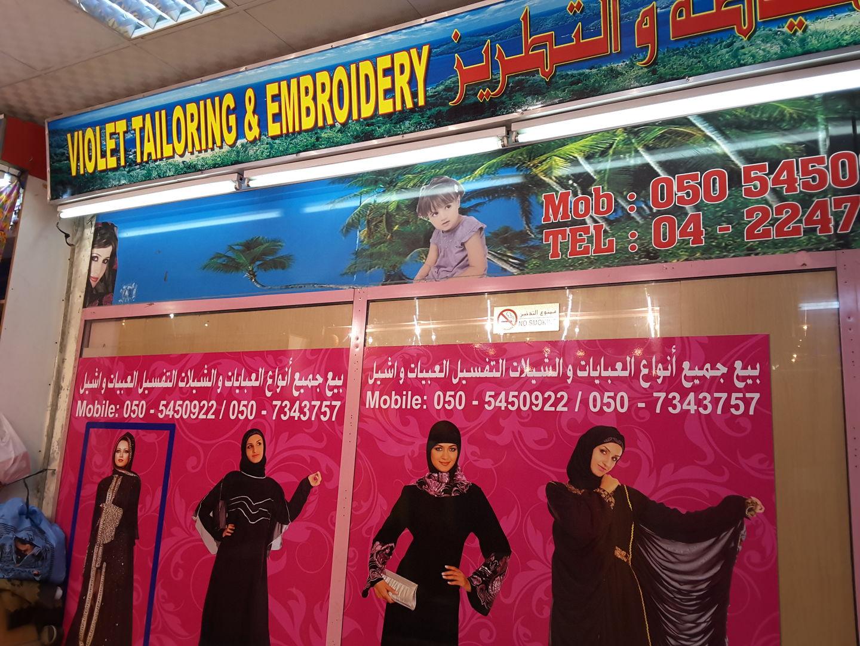 HiDubai-business-violet-tailoring-and-embroidery-home-tailoring-naif-dubai-2