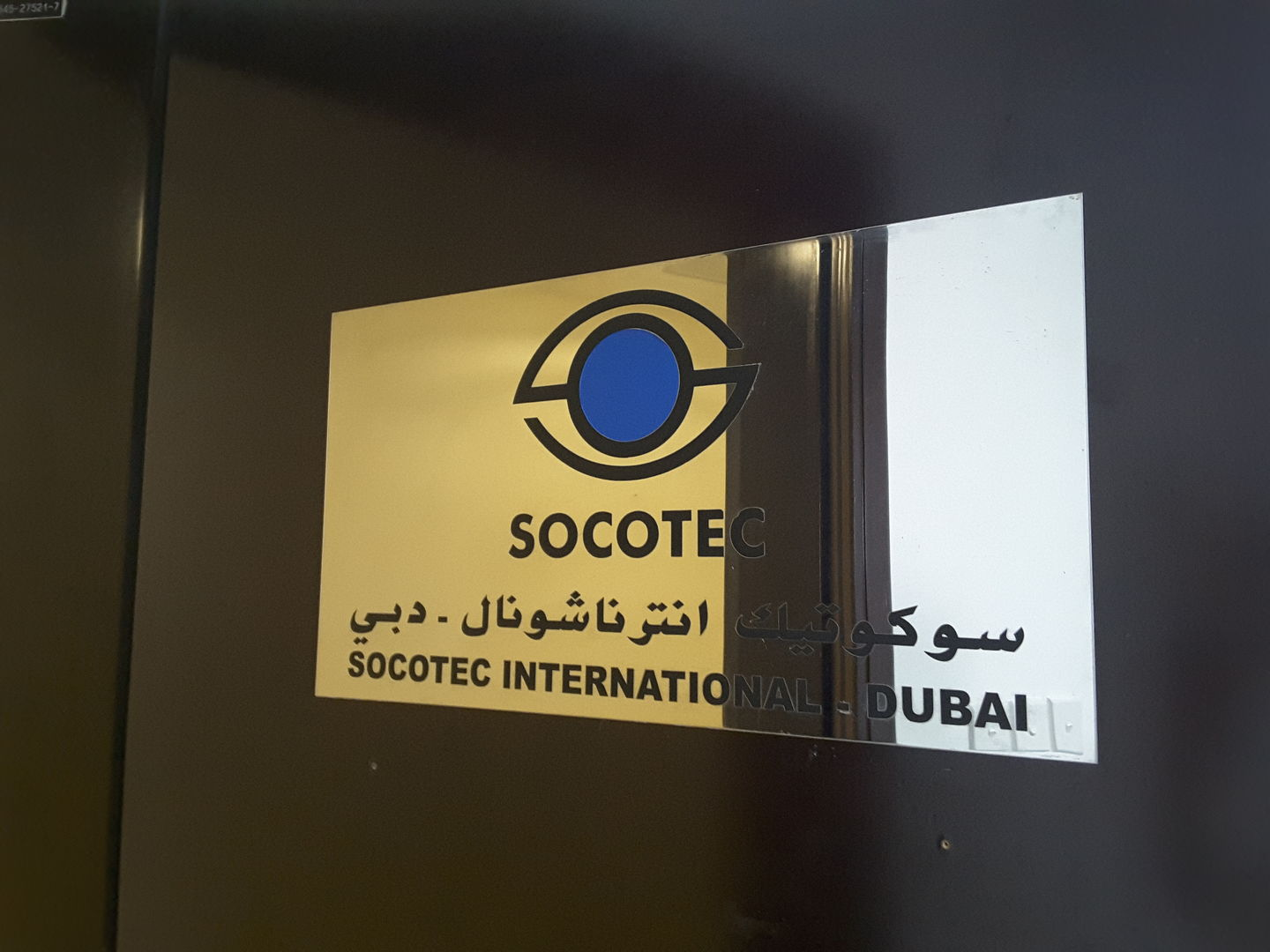 HiDubai-business-socotec-international-construction-heavy-industries-engineers-surveyors-business-bay-dubai-2