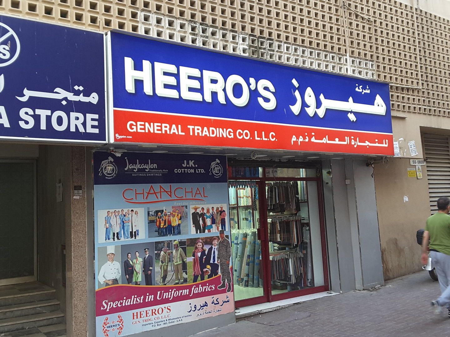 HiDubai-business-heeros-general-trading-co-b2b-services-distributors-wholesalers-meena-bazar-al-souq-al-kabeer-dubai-2