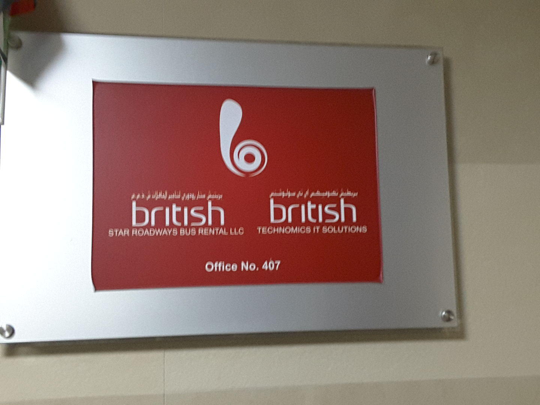 HiDubai-business-british-technomics-it-solutions-b2b-services-it-services-al-nahda-2-dubai-2