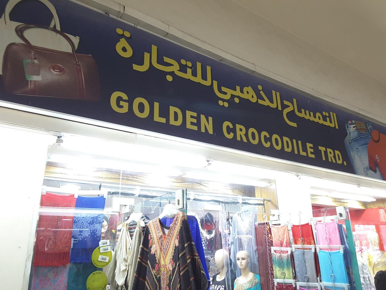 HiDubai-business-golden-crocodile-trading-shopping-fashion-accessories-al-karama-dubai-2