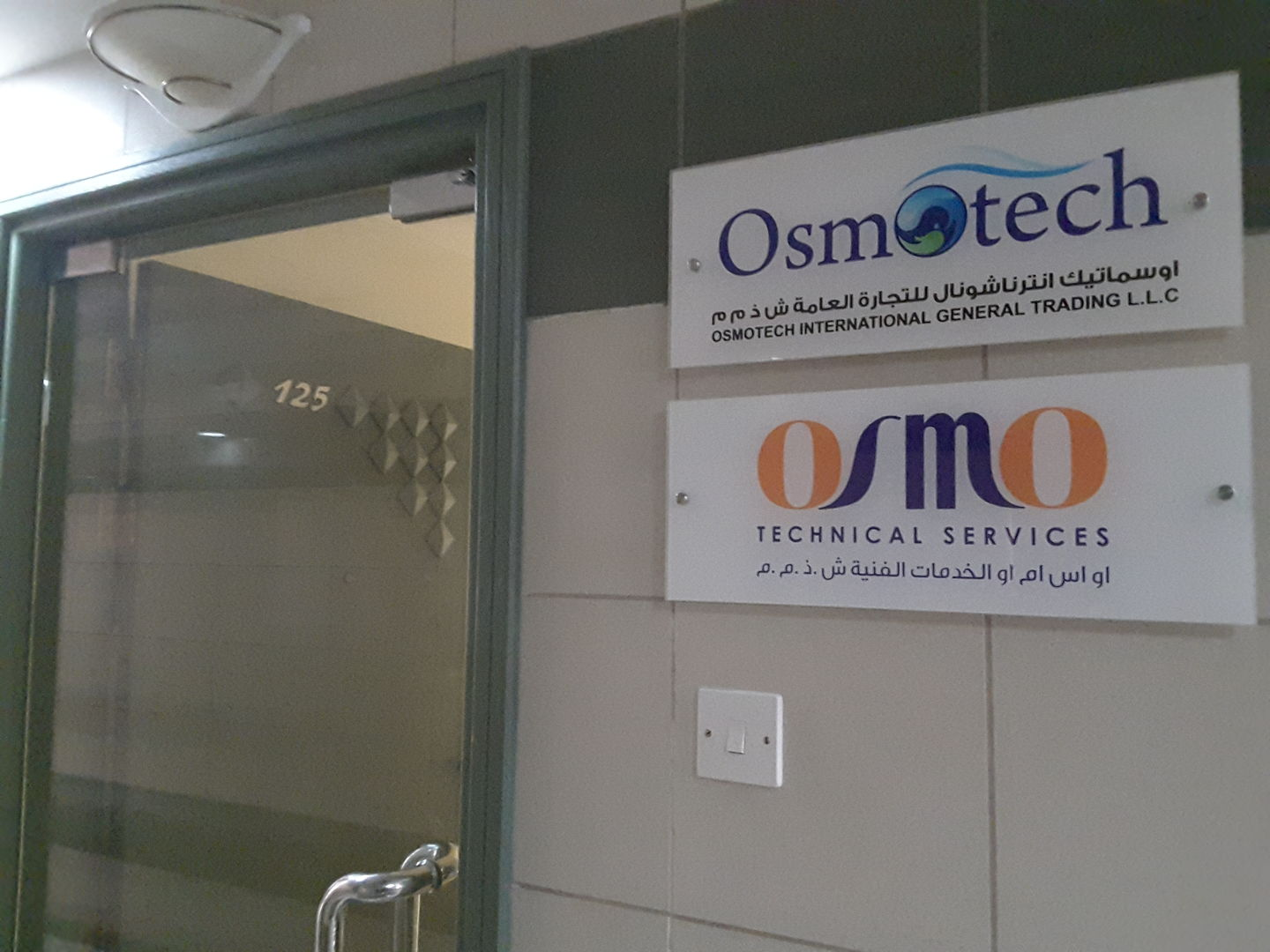 HiDubai-business-osmo-technical-services-home-handyman-maintenance-services-al-karama-dubai-2