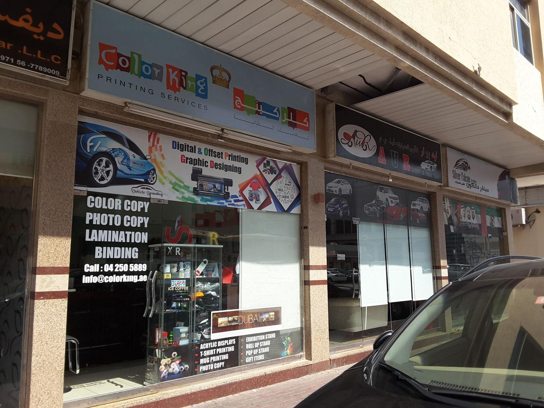 HiDubai-business-color-king-printing-services-b2b-services-printing-typing-services-hor-al-anz-east-dubai-2