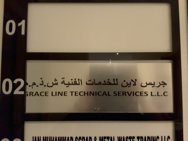 HiDubai-business-grace-line-technical-services-construction-heavy-industries-construction-renovation-dubai-cargo-village-dubai-international-airport-dubai