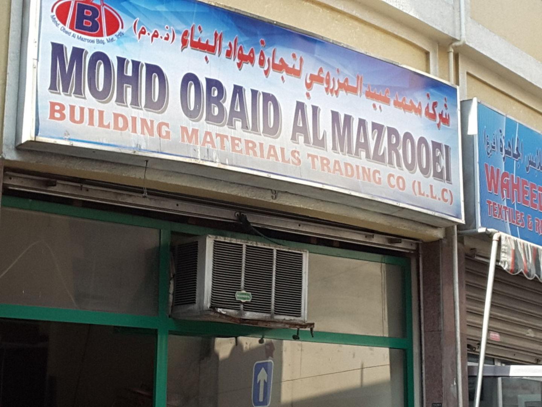 HiDubai-business-mohd-obaid-almazrooei-building-materials-trading-b2b-services-construction-building-material-trading-baniyas-square-dubai-2