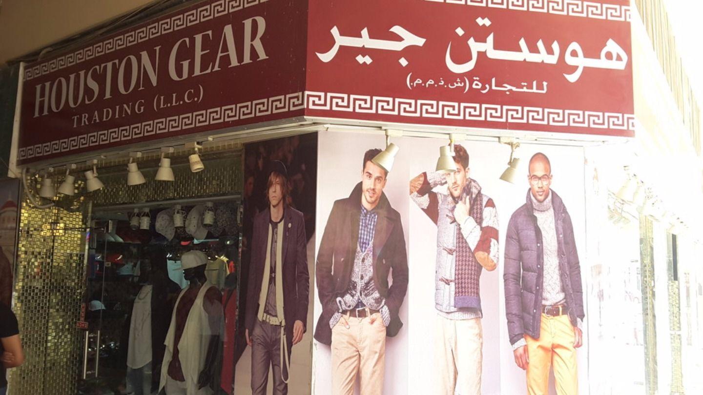 HiDubai-business-houston-gear-trading-shopping-apparel-al-karama-dubai-2