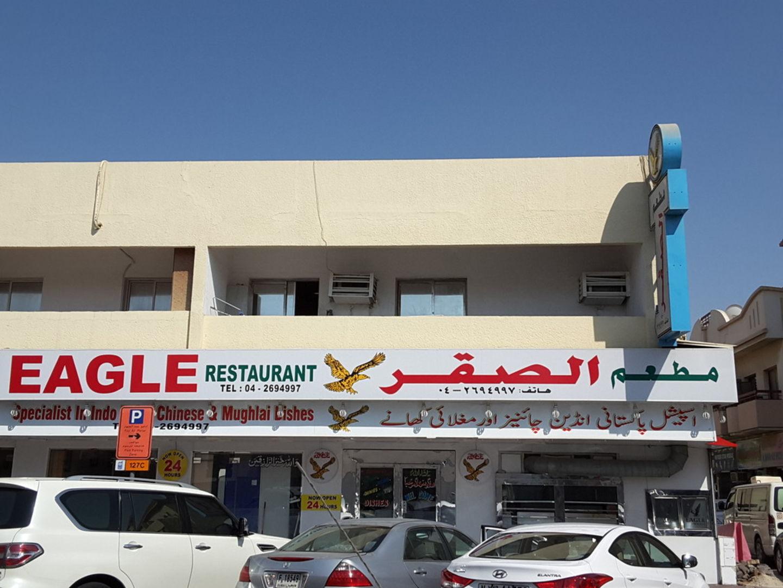 HiDubai-business-eagle-restaurant-food-beverage-restaurants-bars-hor-al-anz-dubai-2